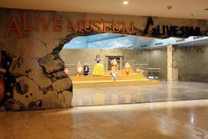 Alive Museum dan Alive Star
